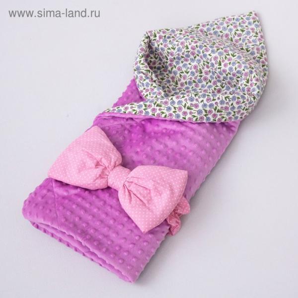 Одеяло-конверт с бантом, размер 90 × 90 см, фиолет-клевер