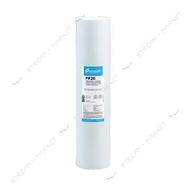 Экософт CРV452020- картридж вспененный полипропилен 20 мкм тип ВВ20 (4, 5'*20')