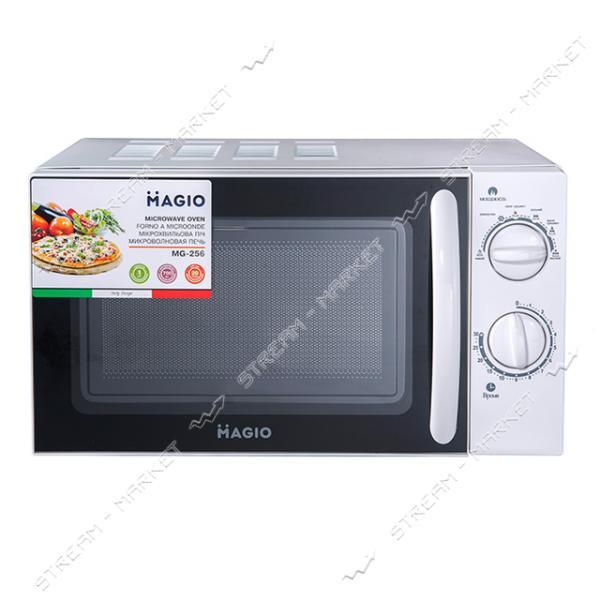 Микроволновая печь Magio MG-256 700Вт 20л