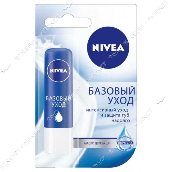 Бальзам для губ Nivea Базовый уход 4.8гр