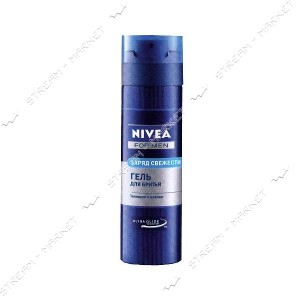Гель для бритья NIVEA FOR MEN Освежающий 200мл
