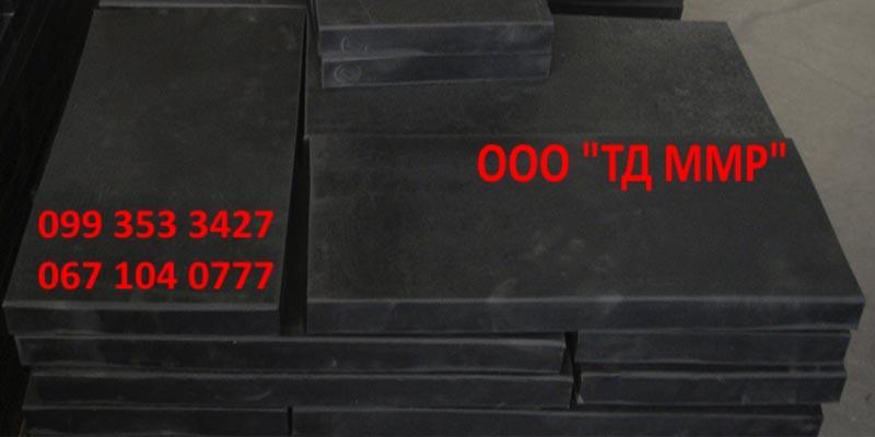 Техпластина неформовая резиновая и резонотканевая маслобензостойкая МБС, ГОСТ 7338-90, техническая пластина