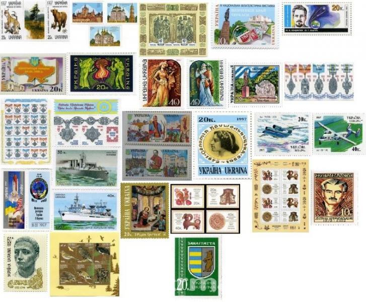 Фото Почтовые марки Украины, Почтовые марки Украины 1997 год 1.1. 1997 Годовой набор почтовых марок