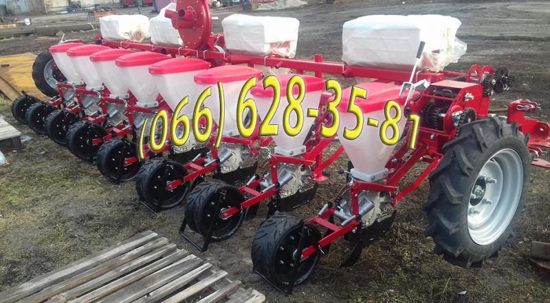 Продается УПС-8, аналог веста профи, червоной зирки