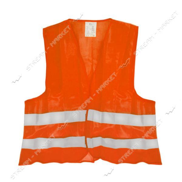 Жилет безопасности ЖБ001 светоотражающий 116B XL orange
