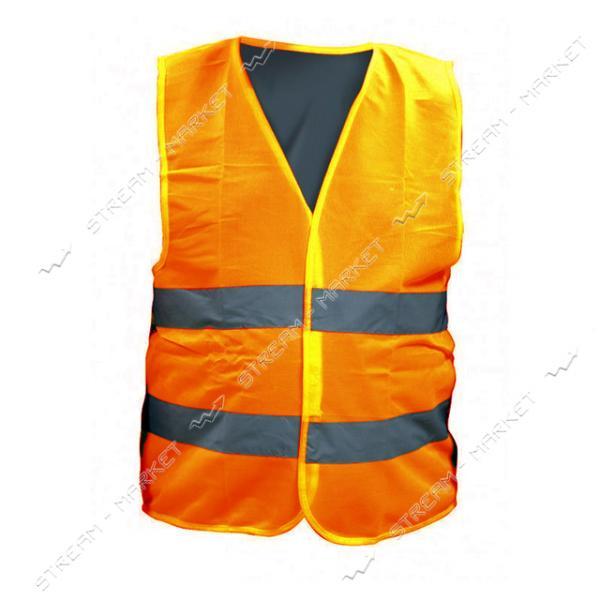 Жилет безопасности ЖБ004 светоотражающий 116B XLL orange