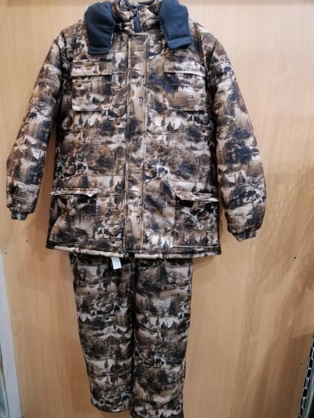 Зимний костюм ''Хвоя''