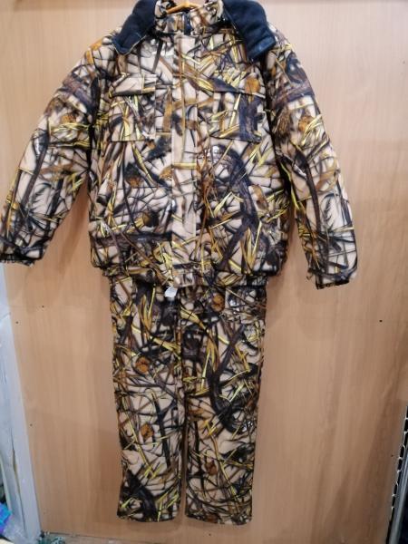 Зимний костюм ''Осока''