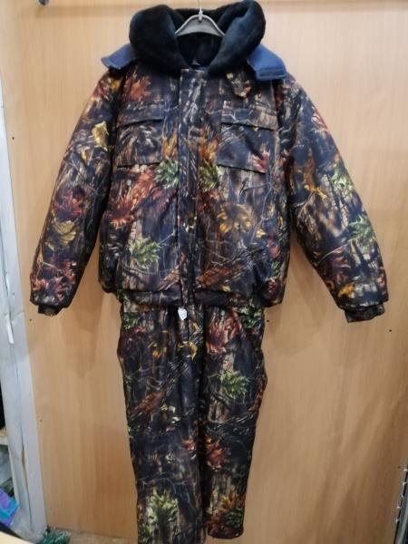 Зимний костюм [куртка 'пилот'] ''Лес Темный''