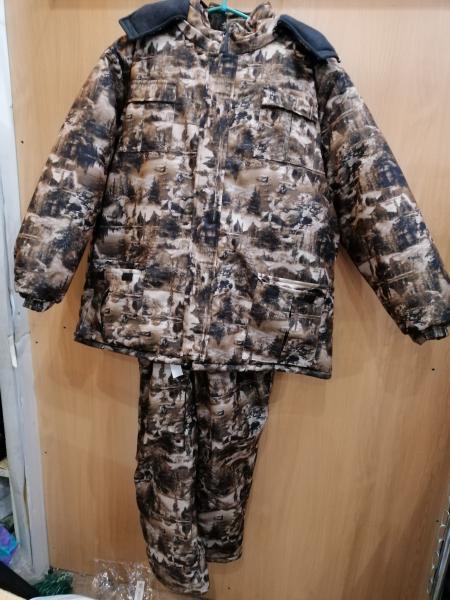 Зимний костюм ''Лес''