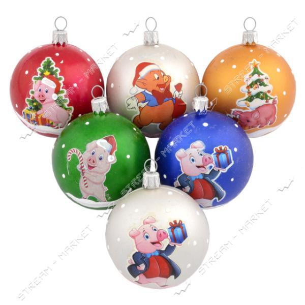 Набор новогодних пластиковых шаров 'С поросенком' d=5см, 6шт, цвета ассорти
