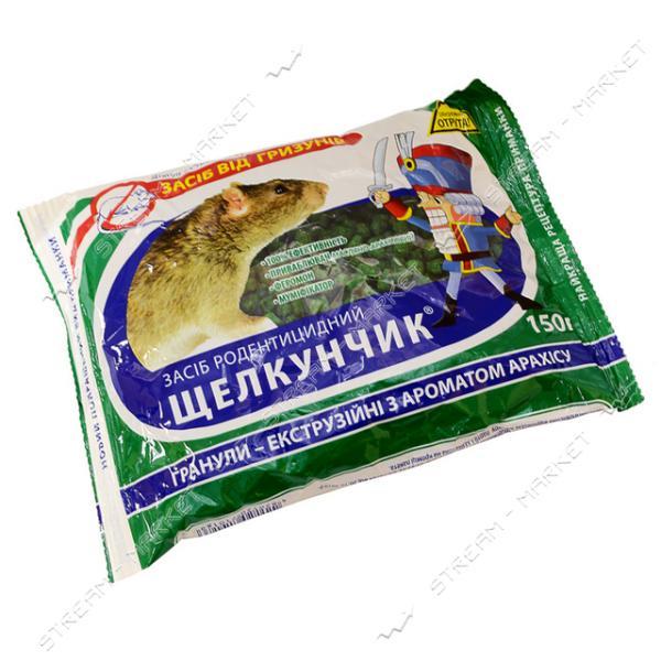 Приманка в гранулах Щелкунчик против грызунов 150гр. Украина