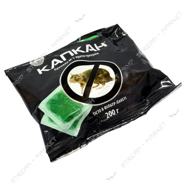 Тесто в фильтр-пакетиках приманка Капкан против грызунов 200гр. ('Аптека садовника'Украина)