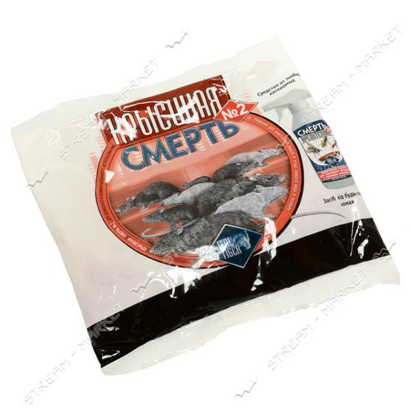 Крысиная смерть №2 для борьбы с серыми и черными крысами и домовыми мышами (красная) 200гр