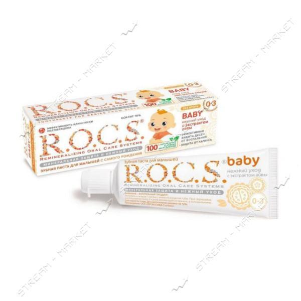 Зубная паста РОКС Baby Нежный уход с экстрактом айвы 45г