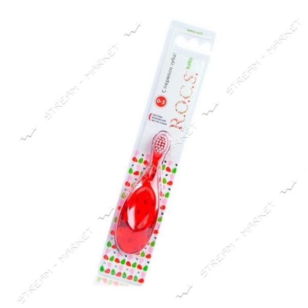 Зубная щетка РОКС Baby для малышей от 0 до 3 лет
