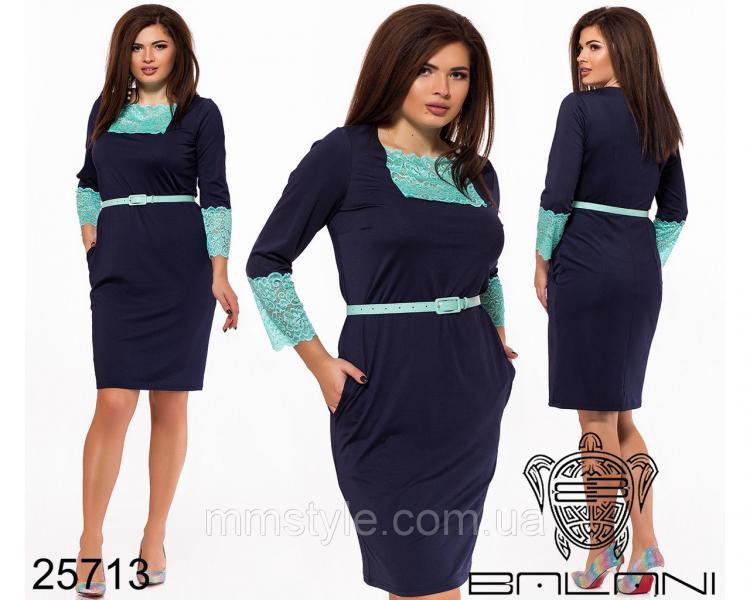 Платье вечернее  - 25713