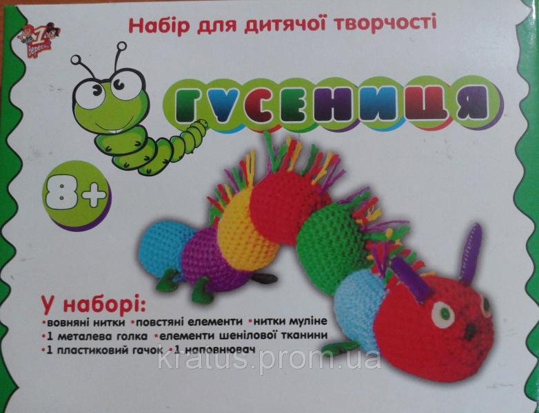 """950645 Набор для детского творчества """"Гусеница"""""""