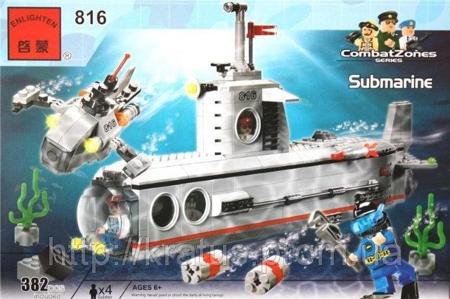 816 «Подводная лодка» Конструктор Brick 382 дет.