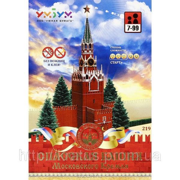 219 Коллекционный 3D пазл  «Спасская Башня Московского Кремля»