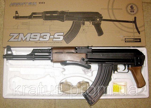 Фото Игрушечное Оружие, Стреляет пластиковыми 6мм  пульками, Металлическое и комбинированное (металл + пластик) оружие Автомат АКС-47  ZM93-S (P1093-S)  металл+пластик