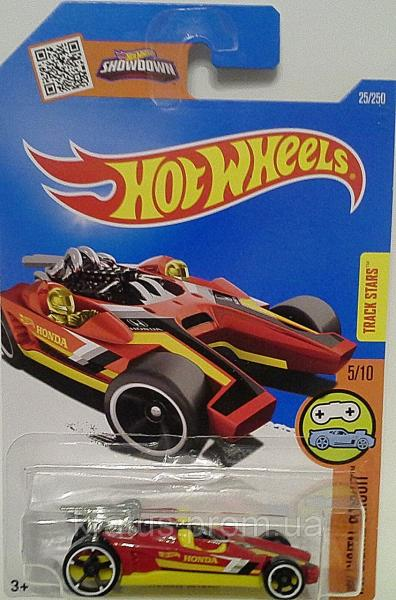 Honda racer