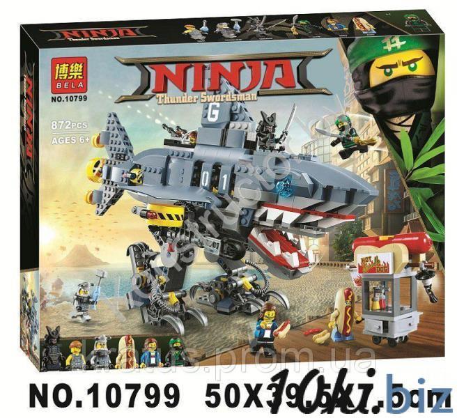 10799 Конструктор Bela Ниндзяго Морской дьявол Гармадона (аналог Lego Ninjago Movie 70656) 872 дет. Конструкторы в Украине
