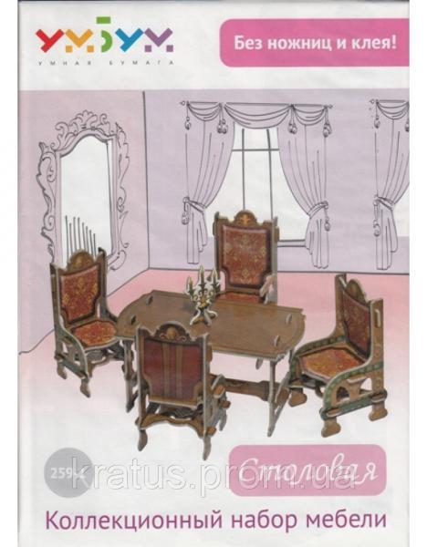 259-1 Мебель: Столовая