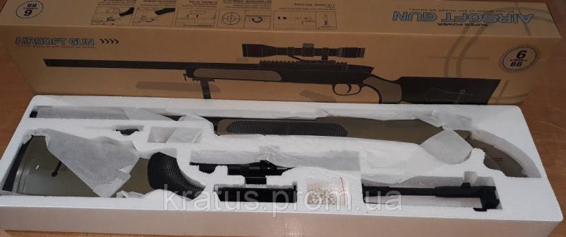 Винтовка снайперская  ZM51Т металл+пластик (цевьё и приклад оливковые)