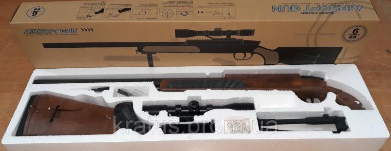 Винтовка снайперская  ZM51W металл+пластик (цевьё и приклад под дерево)