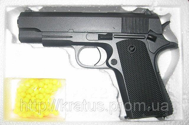 Пистолет пластик+металл  ZM04