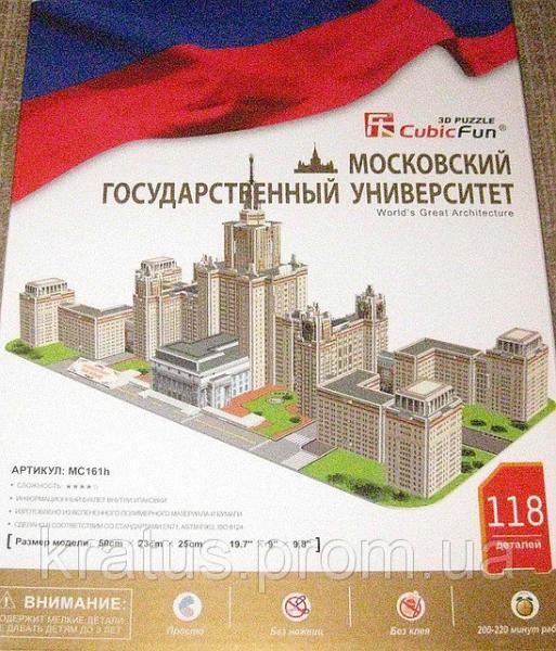 "MC 161h 3 D пазлы ""Московский Государственный университет"", 118дет. (CubikFun)"