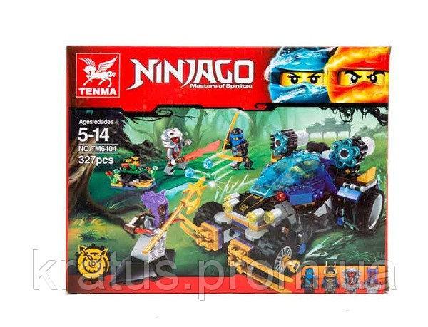 TM 6404 конструктор Ninjago 327 дет.