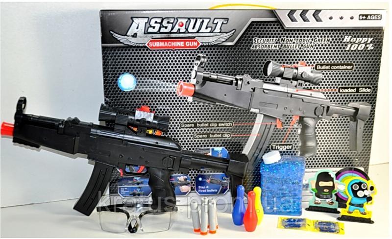 """AK45-4  """"Узи""""   гелевые (водяные) пули, присоски."""