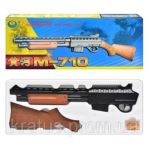 Ружьё М710