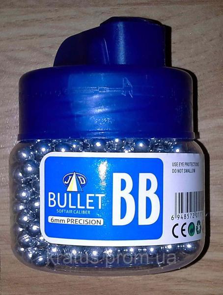 Пульки (шары) пластиковые серебристые   500шт.   6мм