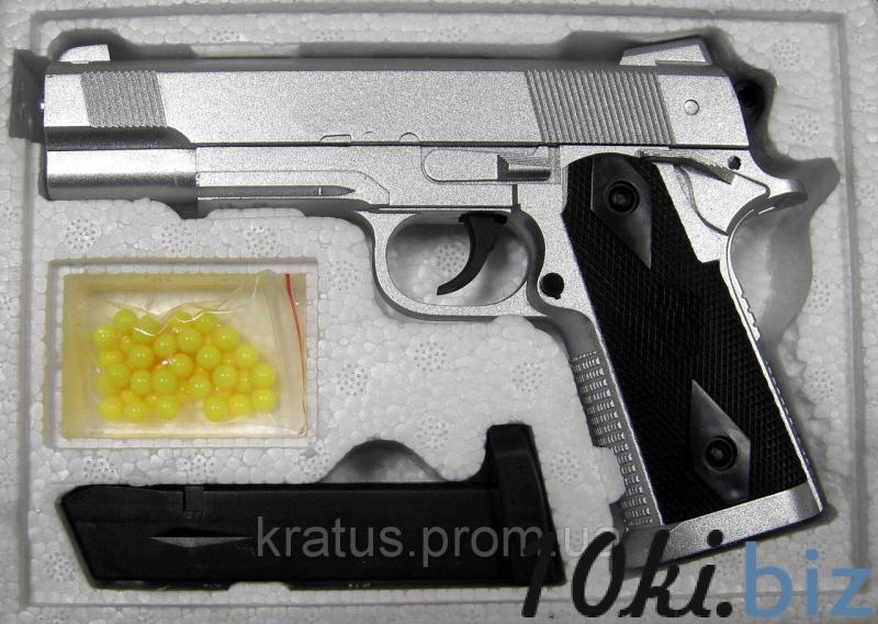 Пистолет металлический ZM25 (Colt1911-A1) Игрушечное оружие в Украине