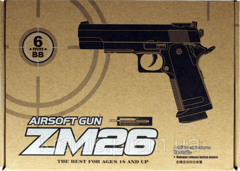 Пистолет металлический ZM26  (Colt 1911 - A1)