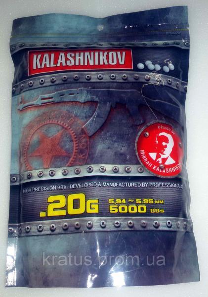 Фото Игрушечное Оружие, Стреляет пластиковыми 6мм  пульками, Пульки пластиковые 6мм Пульки (шары) пластиковые Kalashnikov 0,2 гр страйкбольные шлифованные 6мм 500шт.