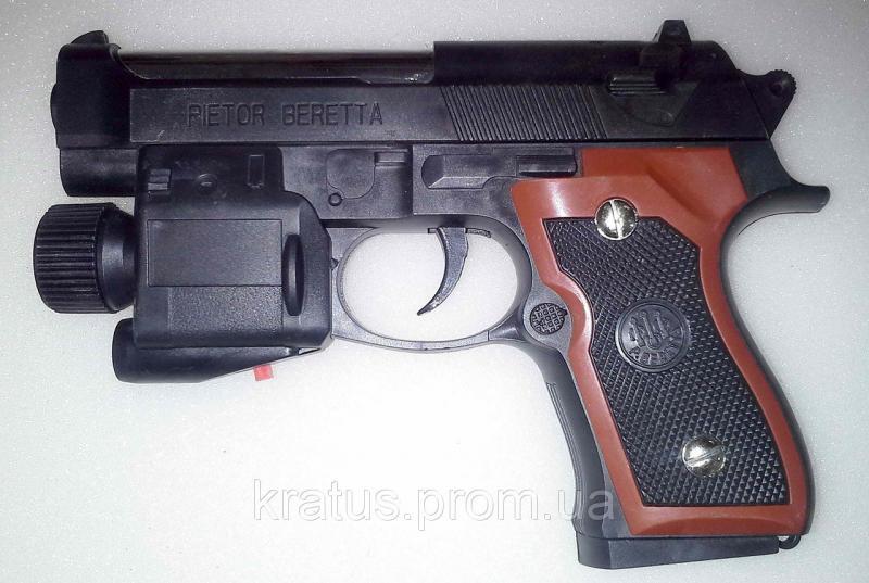 Пистолет M92H в пакете