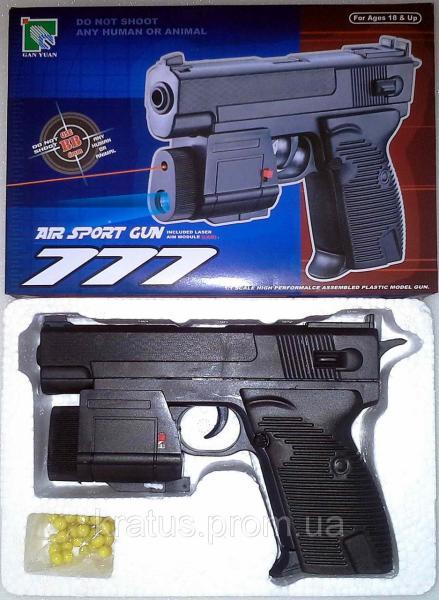 Пистолет 777