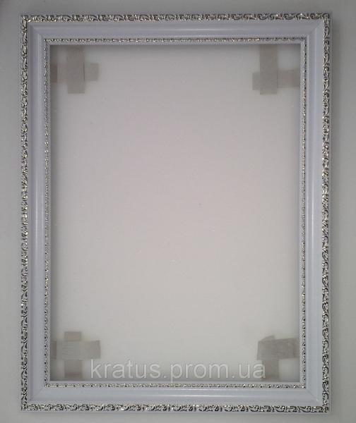 "Багеты (рамки) ""Белая"" для картин  размером 40х50см"