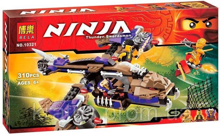 """10321""""Вертолетная атака Анакондраев"""" Bela аналог Lego Ninjago 70746 310 дет."""