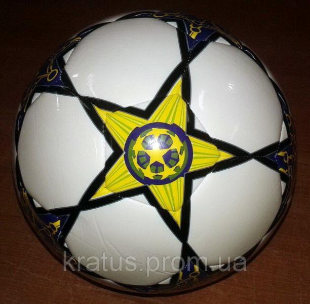 A5369  Мяч футбольный