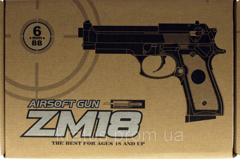 Пистолет металлический ZM 18 (Беретта M 92)