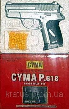P.618 Пистолет Syma