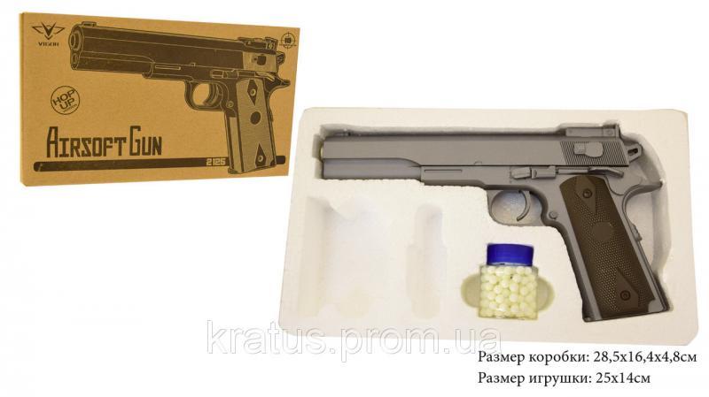 Пистолет пластик+металл  2125