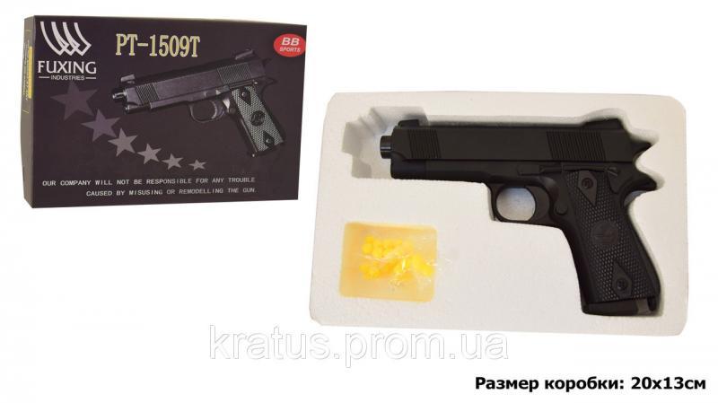 Пистолет металл+пластик  PT1509T