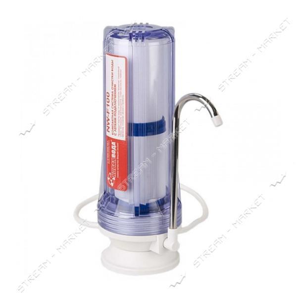 Фильтр настольный Новая Вода NW-F100 Прозрачный