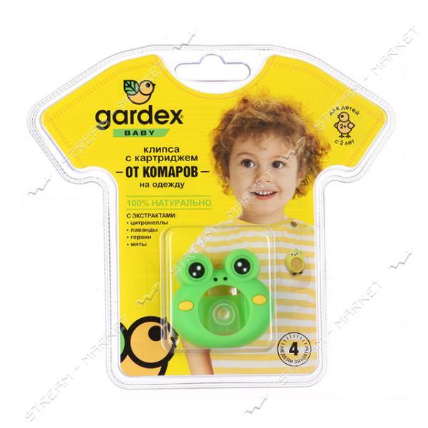 Детская клипса Gardex Baby на одежду от комаров со сменным картриджем